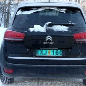 Listwa chromowana do Citroen C4