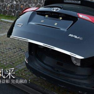 Toyota RAV4 IV listwa chromowana